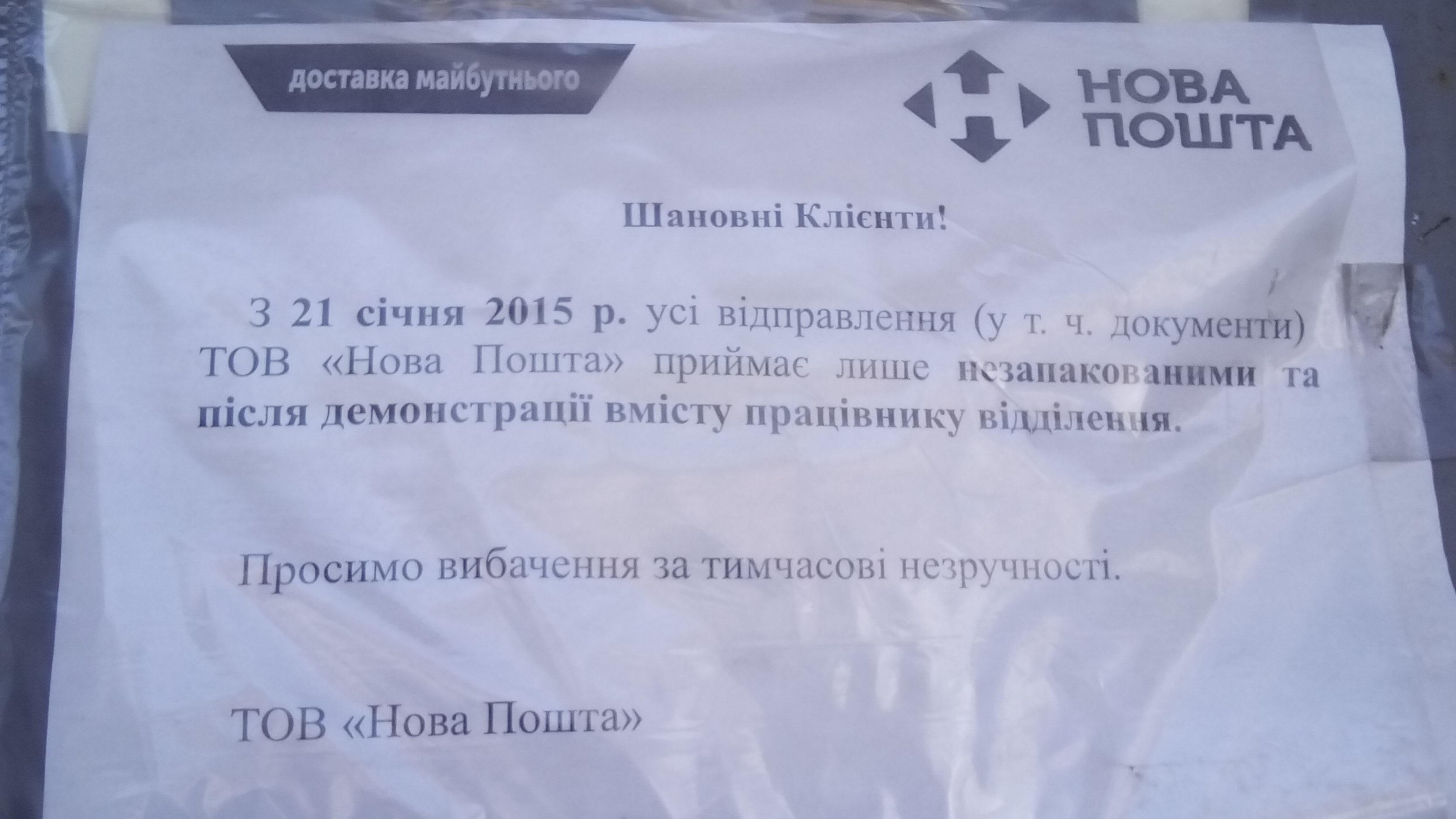 [Ajankohtaista] Oksanan Ukraina (10.07.15)