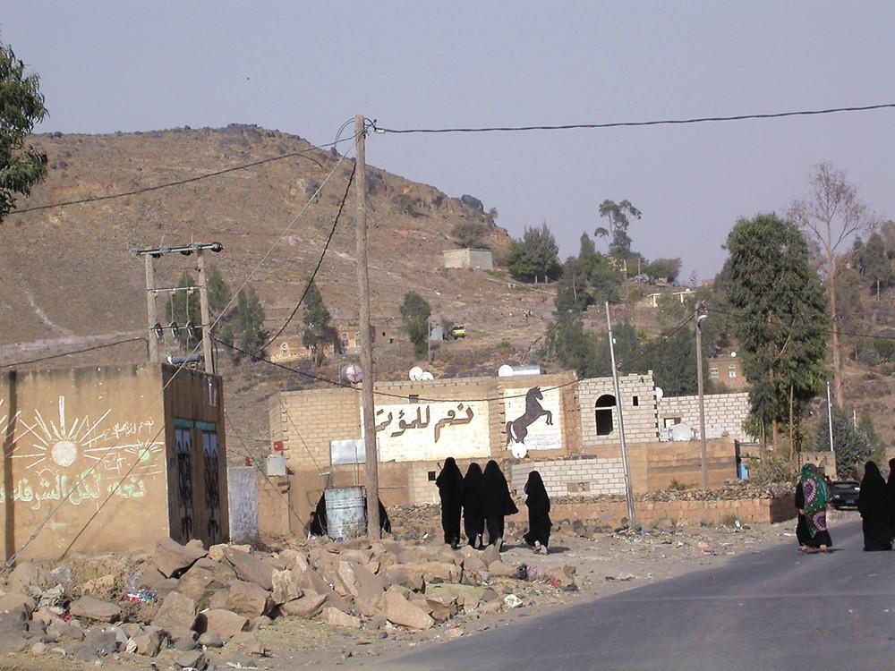 Jemen, vanha ja nuori