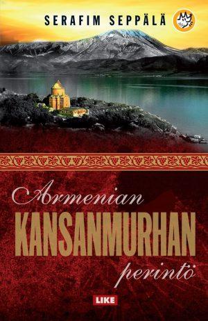 armenian_kansanmurhan_perinto