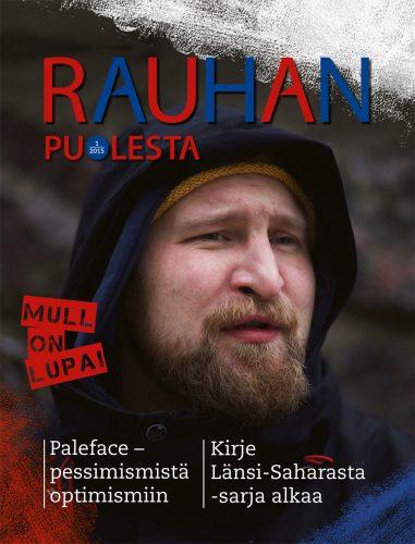 rapu1_15