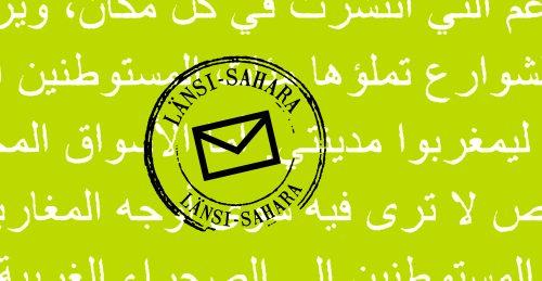 Kirje Länsi-Saharasta: Länsi-Sahara lautasella