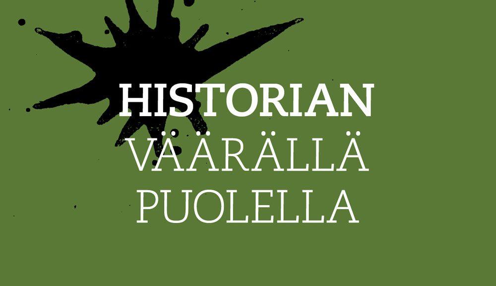 historian_vaaralla_puolella
