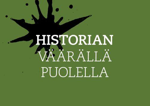 Historian väärällä puolella