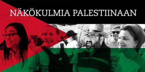 Näkökulmia Palestiinaan
