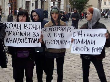 Ukrainan äärioikeiston ja uusnatsien väkivallasta