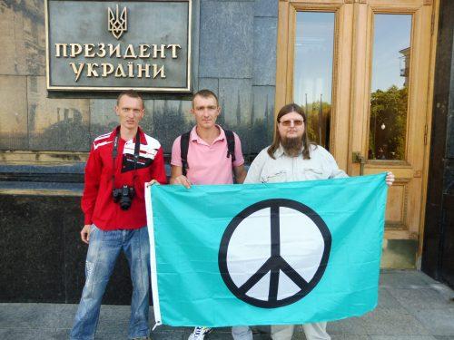 Pasifisti Kiovasta