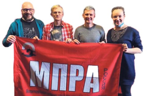 Työpaikkojen rauhantoimikunta: Venäläinen MPRA-ammattiliitto aktivoitumassa jälleen voitettuaan oikeudessa